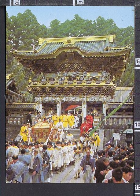 Postcards From Japan Collection Of Asian Postal Cards