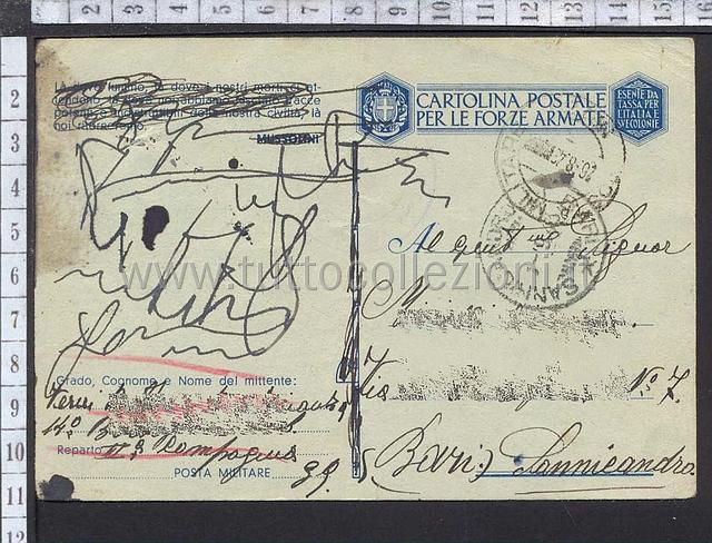 B973 storia postale militare intero cartolina forze armate 2 guerra